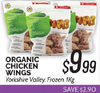 Yorkshire Valley Organic Chicken Wings