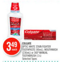 Colgate Optic White Stain Fighter Toothpaste, Mouthwash Or 360° Manual Tootbrush
