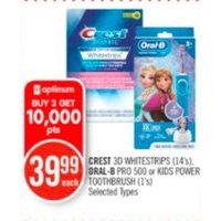 Crest 3D Whitestrips, Oral-B Pro 500 Or Kids Power Toothbrush