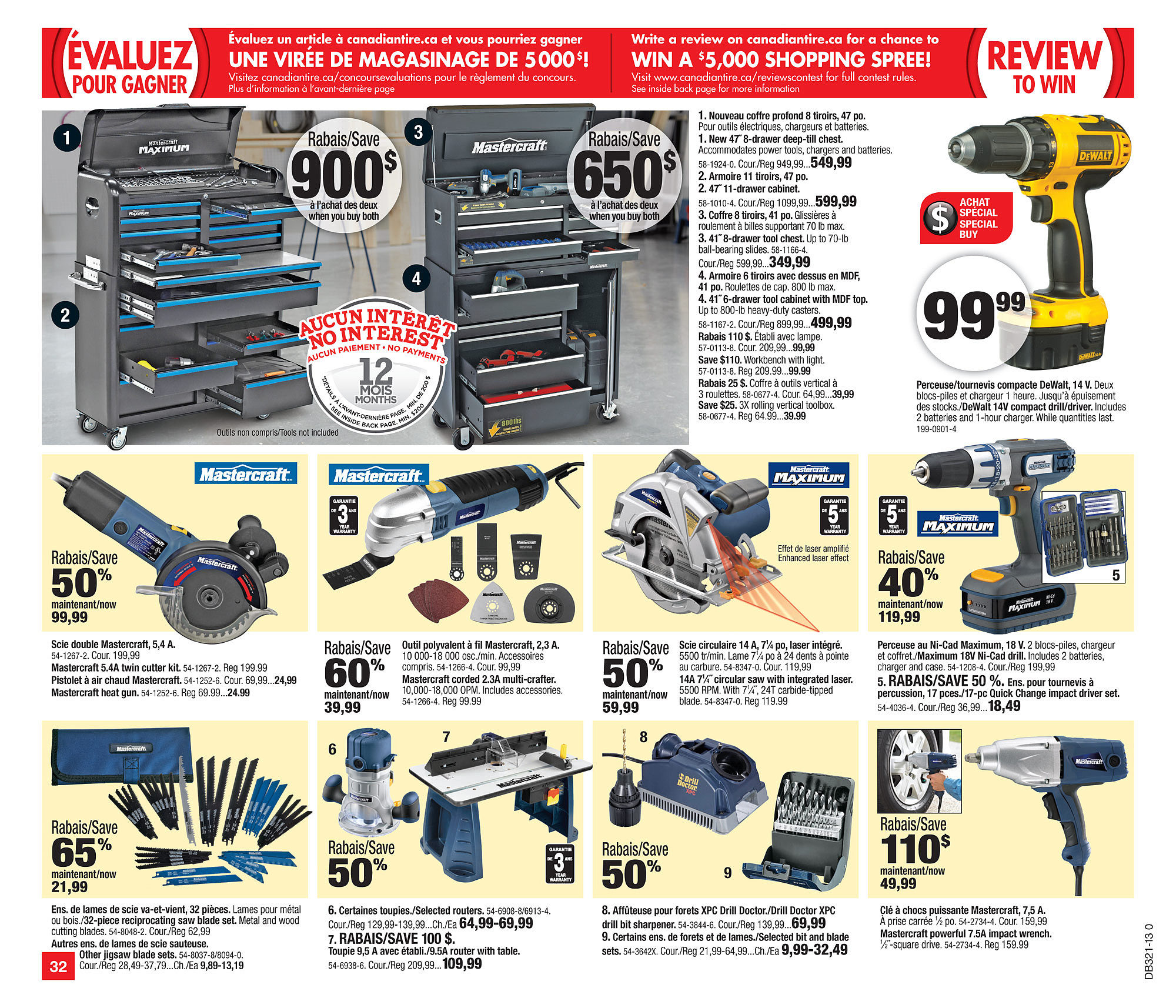 Canadian tire weekly flyer weekly flyer may 16 23 canadian tire weekly flyer weekly flyer may 16 23 redflagdeals greentooth Gallery