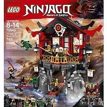 Toys R Us Lego Ninjago Temple Of Resurrection Redflagdealscom