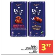 Cadbury Chocolate Bars  - $3.77